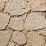 PR-110 Mamposteria ocker Piedra Panel